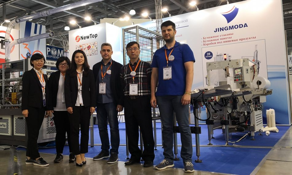 оборудование для производства бумажной упаковки из Китая