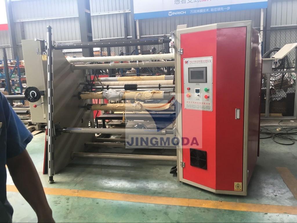 Отгружено оборудование для производства бумажных стаканов