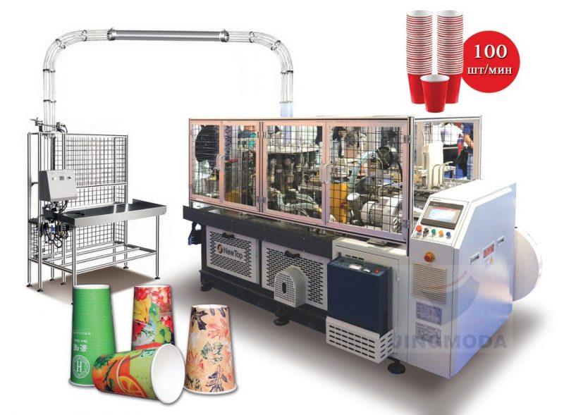 станок для производства бумажных стаканов