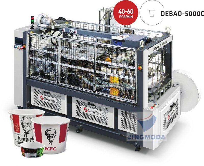 машина для изготовления бумажных ведерок