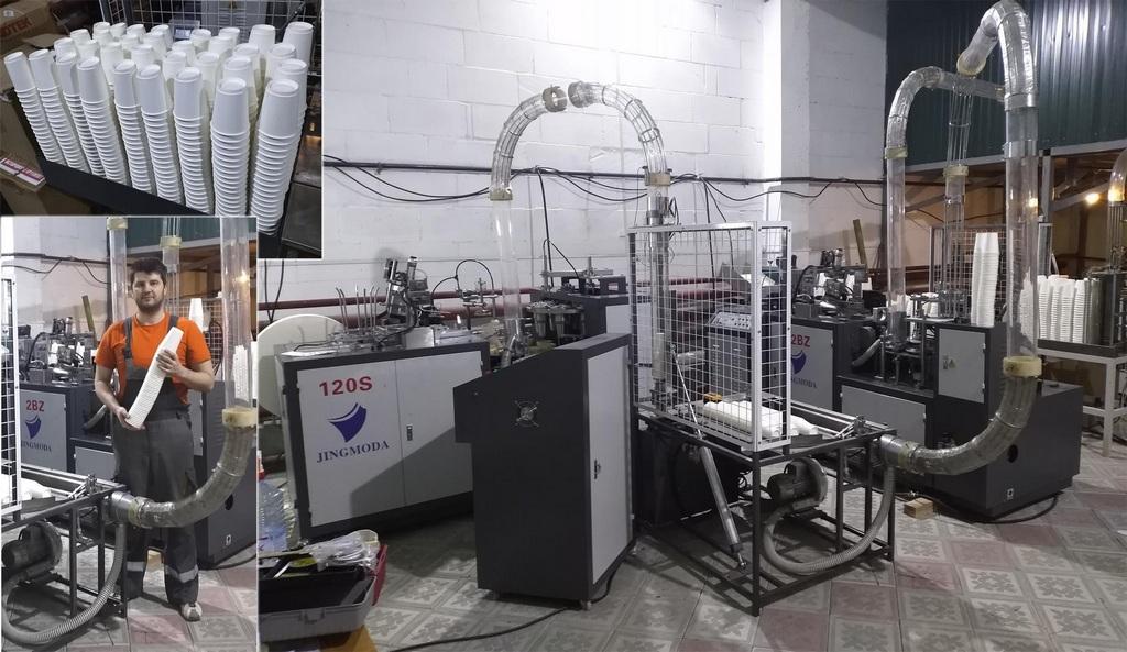 линия для производства двухслойных и однослойных стаканов