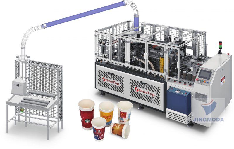 Скоростная машина для производства бумажных стаканчиков