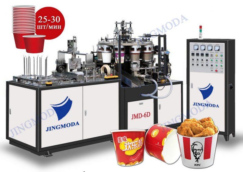 оборудование для производства бумажных вёдер и чаш