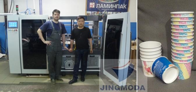 поставка станка для бумажных стаканов DEBAO-118S в Омск
