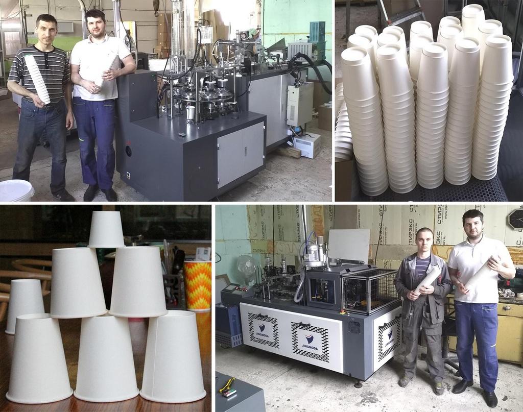 поставка станков для бумажных стаканов в Екатеринбург