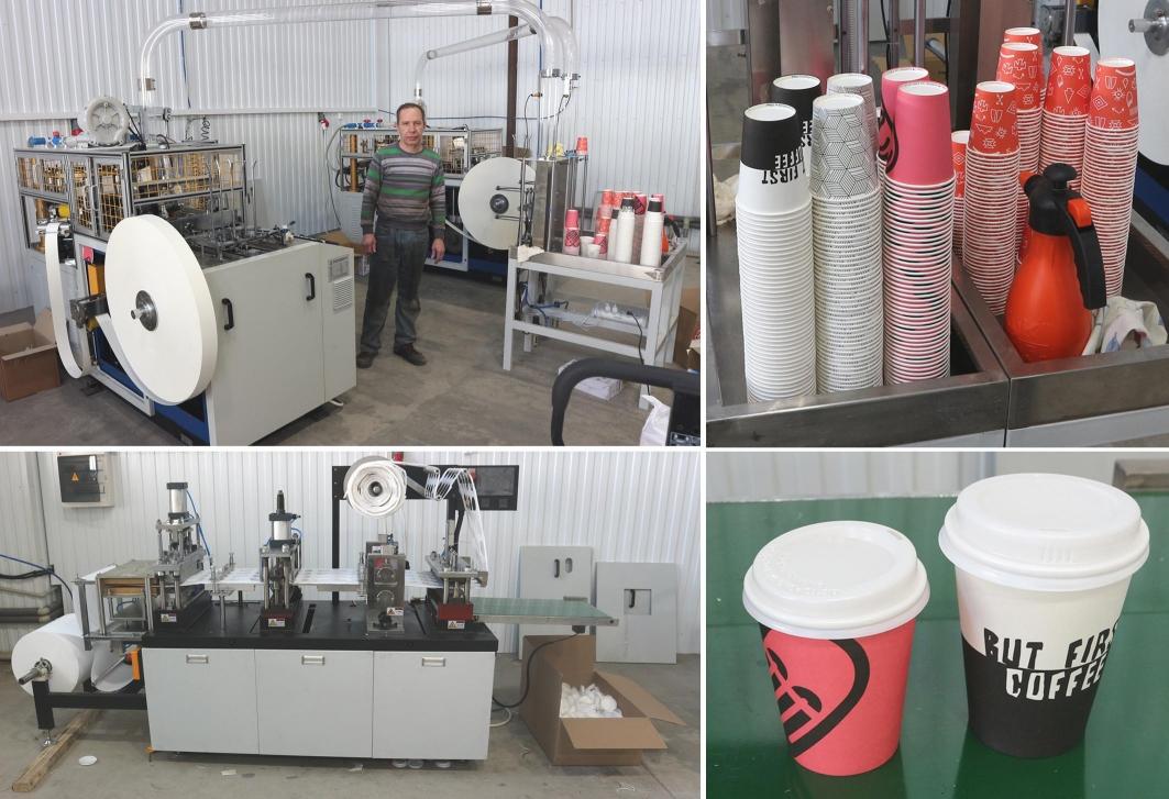 оборудование для бумажных стаканчиков в краснодаре
