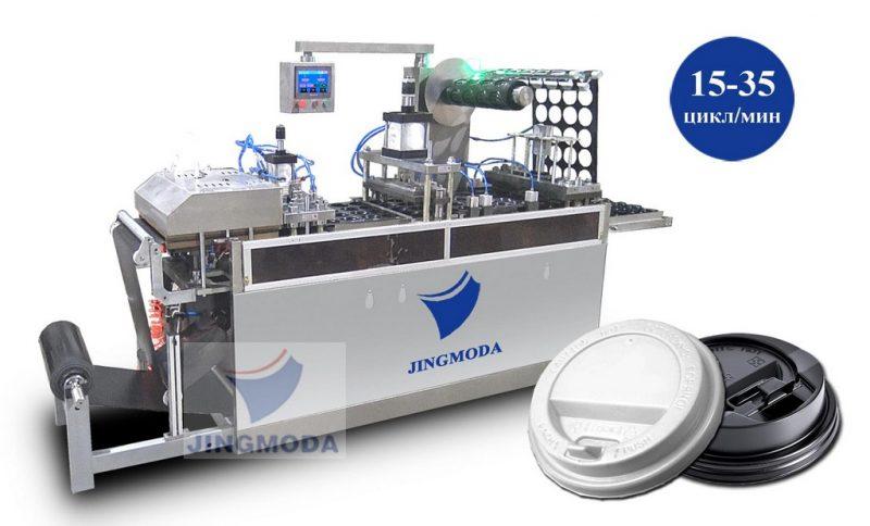 производство крышек для бумажных стаканов