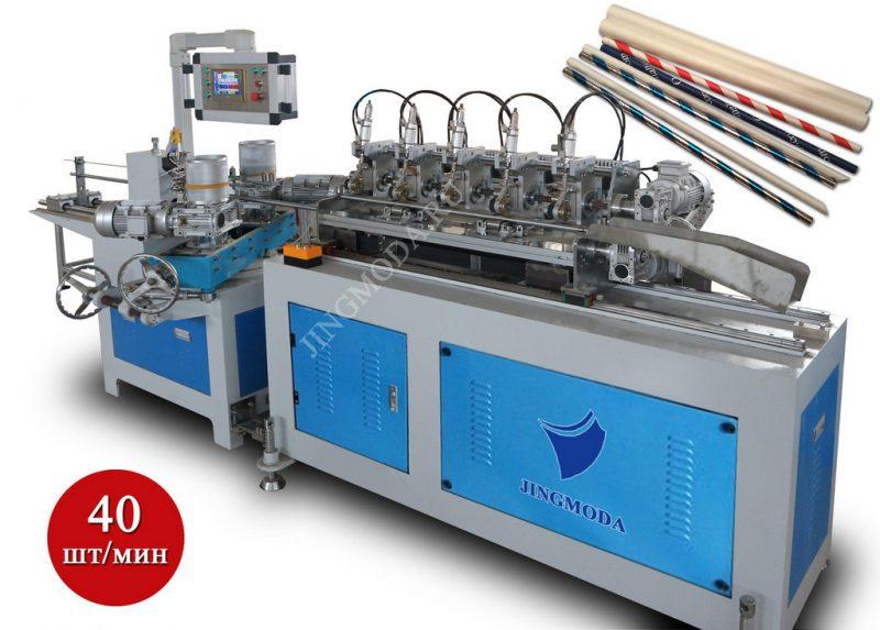 Станки для производства бумажных трубочек