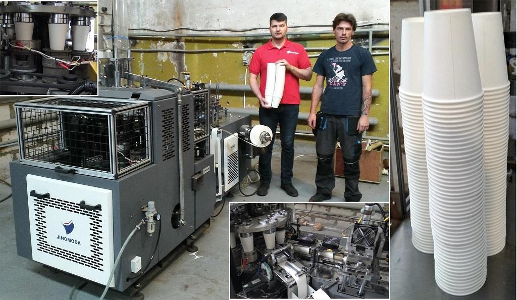 запуск машины для бумажных стаканчиков JMD-160D
