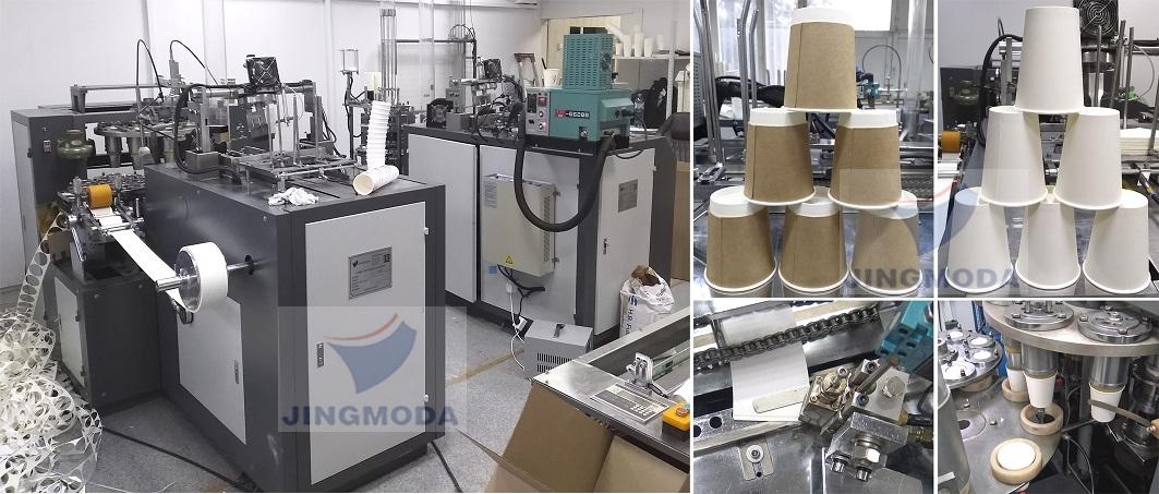 запуск линии для производства двухслойных бумажных стаканов в москве