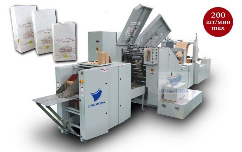 машина для изготовления бумажных пакетов