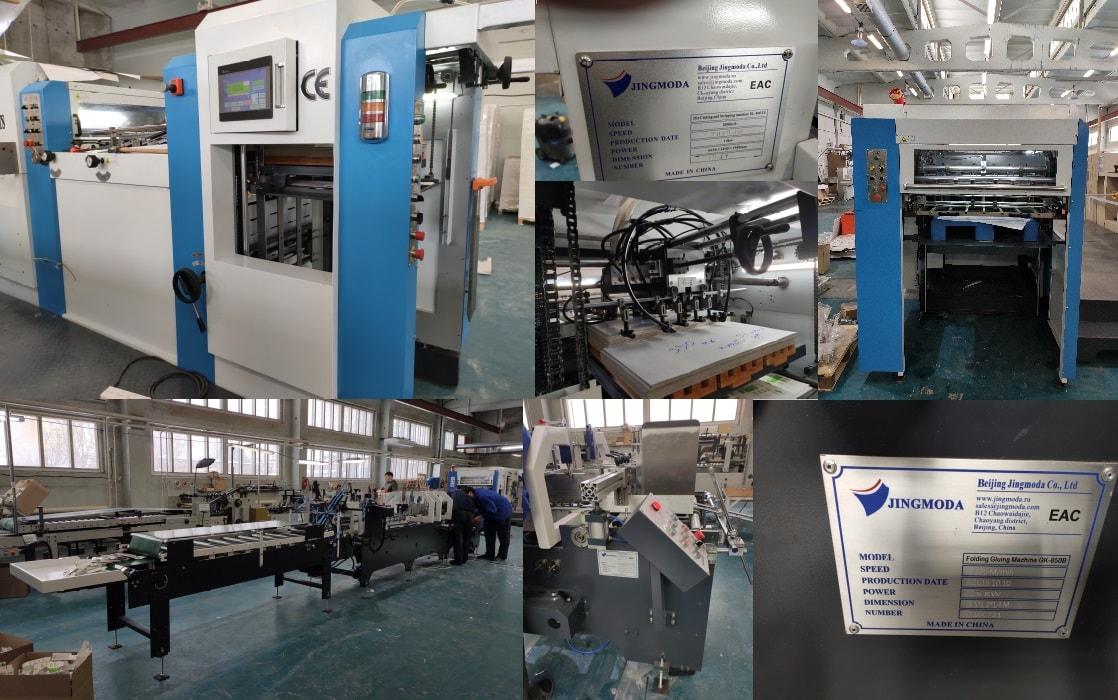 Поставка оборудования для производства фармацевтической упаковки
