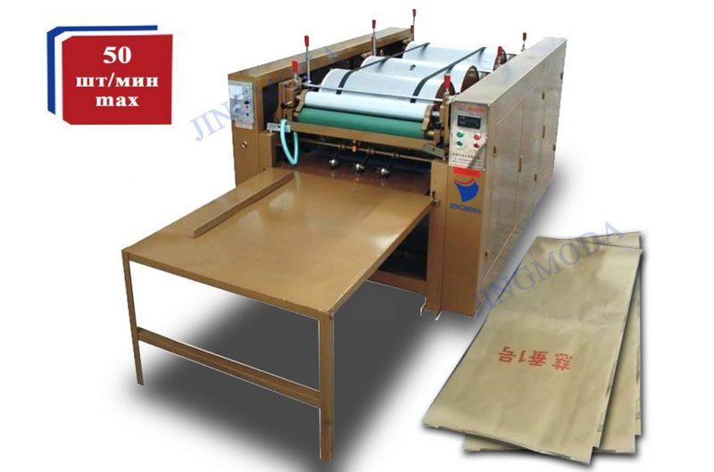 флексопечатная машина для нанесения рисунка на бумажный пакет