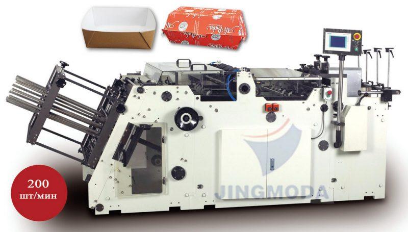 оборудование для картонных коробок