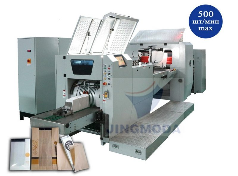 оборудование для производства бумажных пакетов с окошком