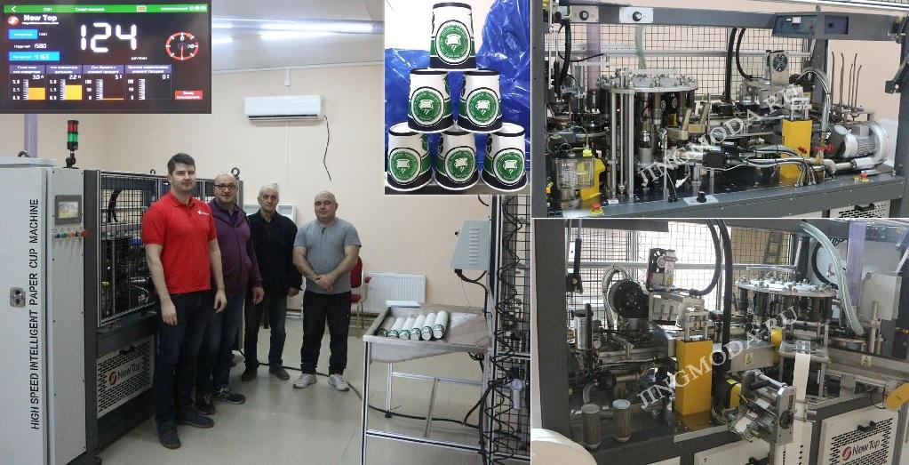 оборудование для бумажных стаканчиков на северном кавказе
