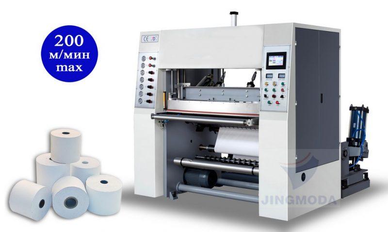 Оборудование для производства кассовой ленты