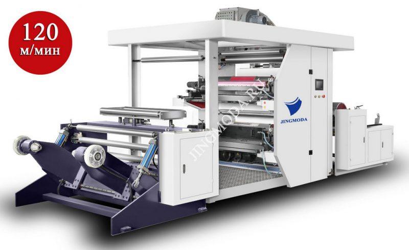 флексопечатная машина для производства бумажных пакетов
