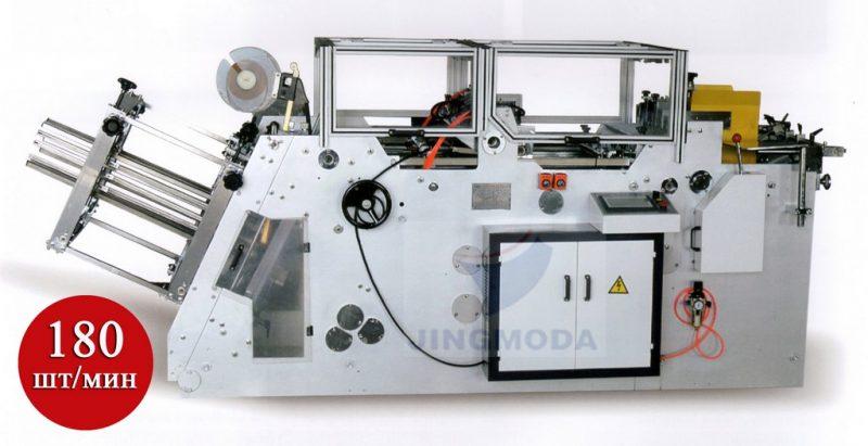 машина для склейки коробок