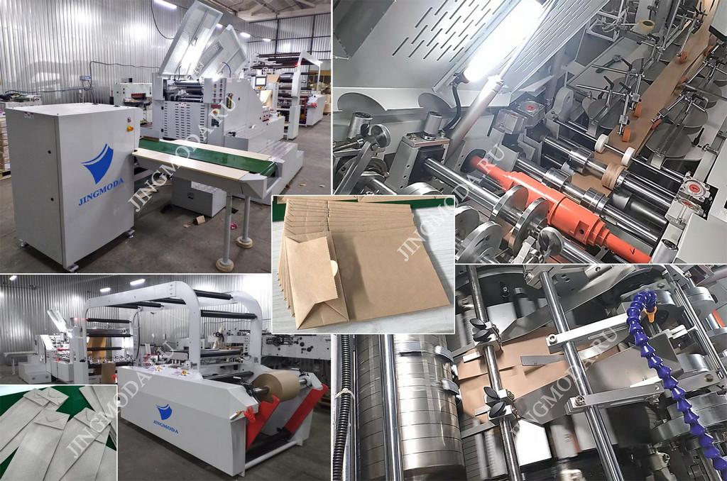 машин для производства двухслойных бумажных пакетов новосибирск