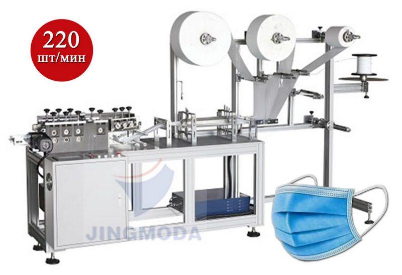 оборудования для производства медицинских масок