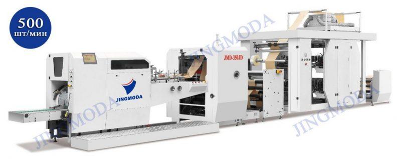 Линия для производства бумажных пакетов с окном и печатью