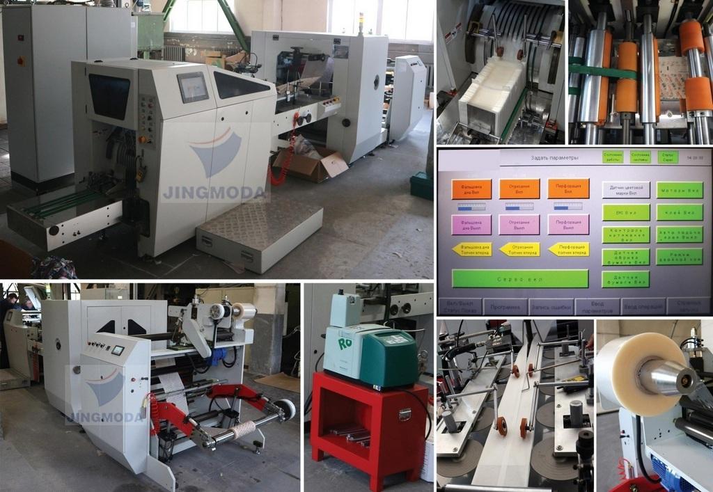 пакетоделательная машина для производства бумажных пакетов с плоским дном и окошком