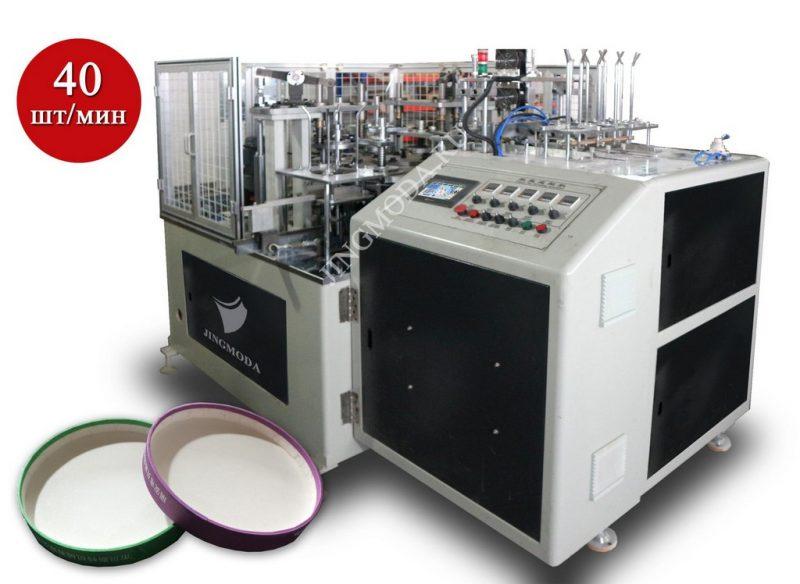 производство бумажных крышек для стаканов