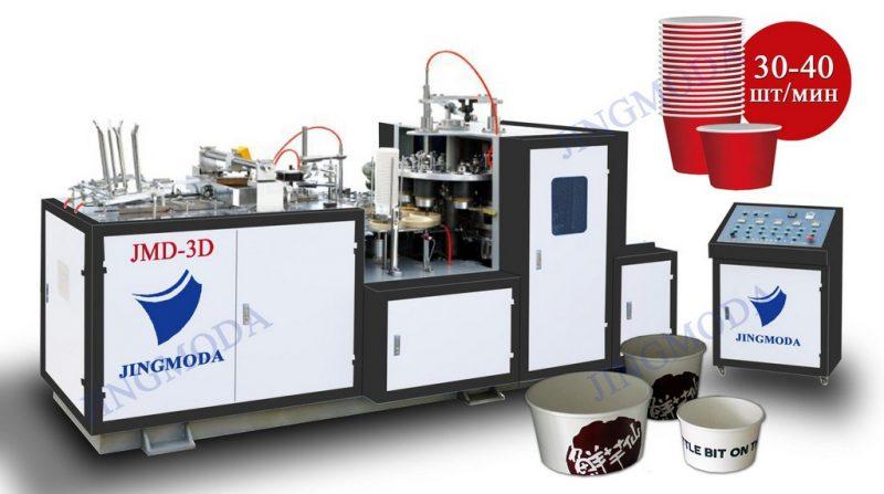 станок для производства бумажных вёдер и чаш