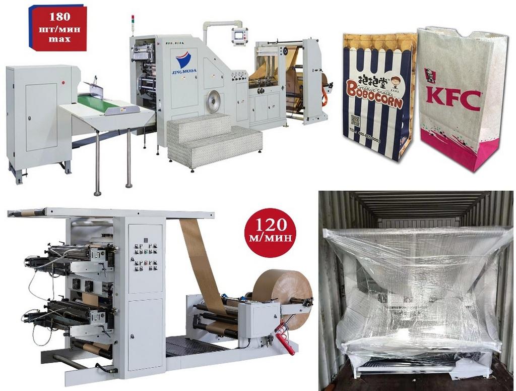 Отгрузка станка для производства бумажных пакетов в Астану