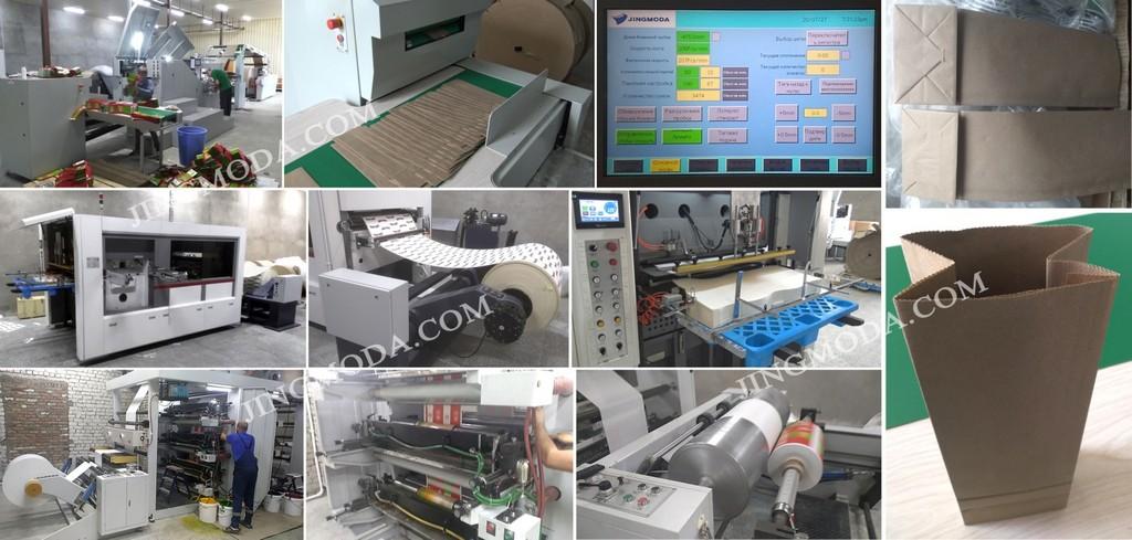 производство для изготовления бумажных пакетов