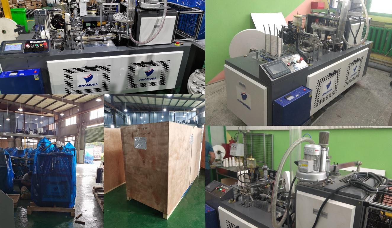 машины для производства бумажных стаканов
