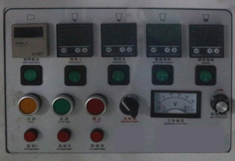 пульт управления станка