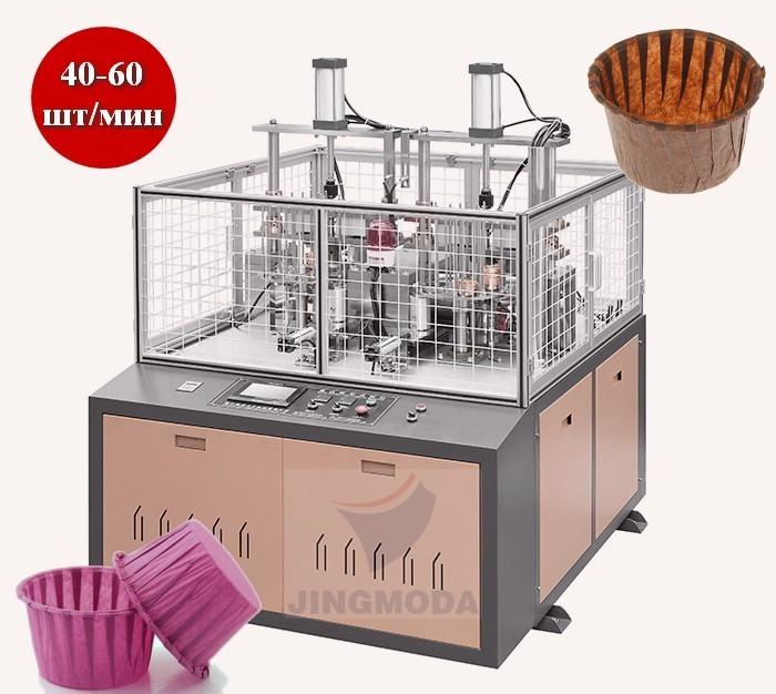 станок для производства бумажных форм для капкейков