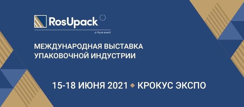Jingmoda РосУпак 2021