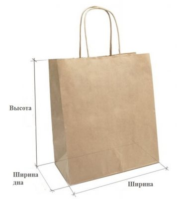 Размеры бумажного пакета с П-дном