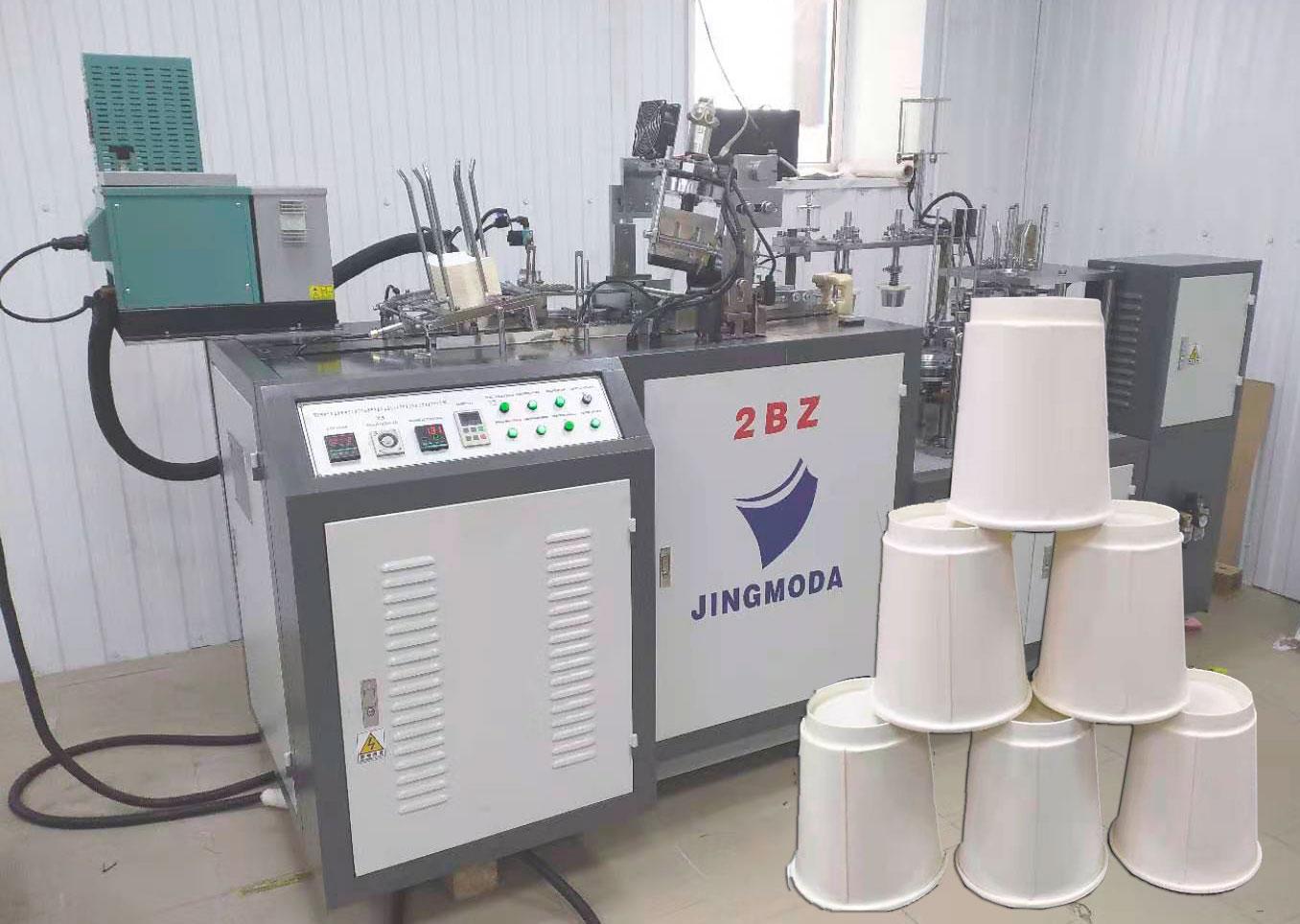 оборудование для производства бумажных стаканчиков в Анапе