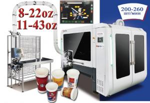 JMD-258S / 228W - высокоскоростная машина для бумажных стаканчиков