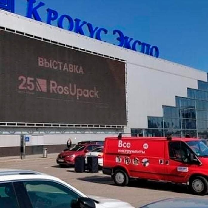 JINGMODA на выставке РосУпак 2021 в Крокус Экспо