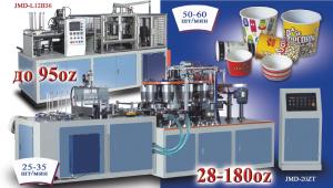 JMD-20ZT / L12B36 - машина для производства супниц и ведер