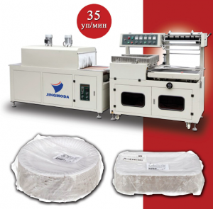 JMD-600T - упаковщик тарелок в пленку