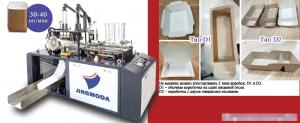 JMD-DU60D / DU120D - машины для изготовления ланчбоксов