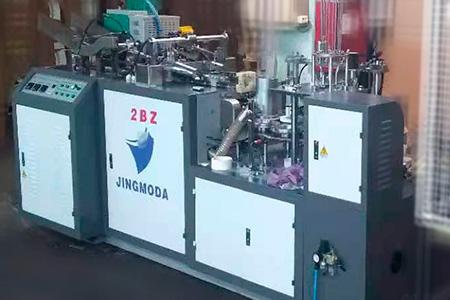 машина для производства двухслойных стаканчиков