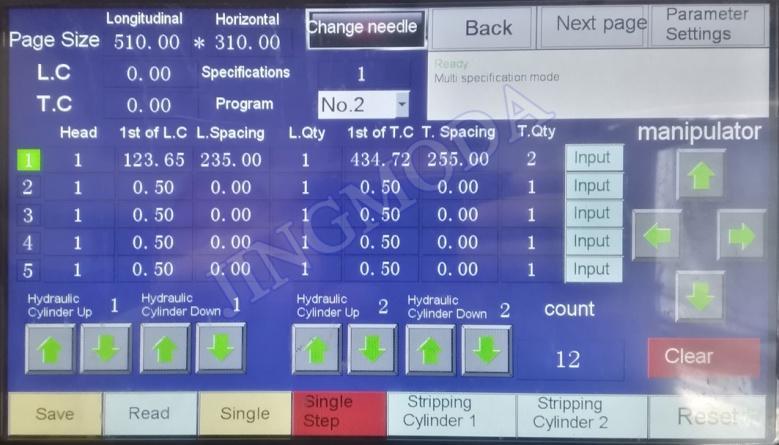 JMD-M922_удаление_облоя_сенсорный экран_99 банков памяти