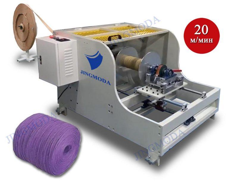 JMD-DGF10K_машина для навивки жгута для витых бумажных ручек