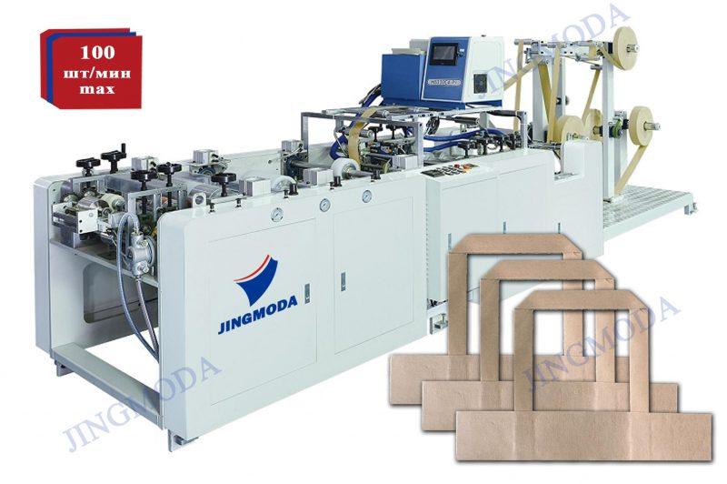 JMD-DGF18Termo Машина для производства плоских ручек для бумажных пакетов