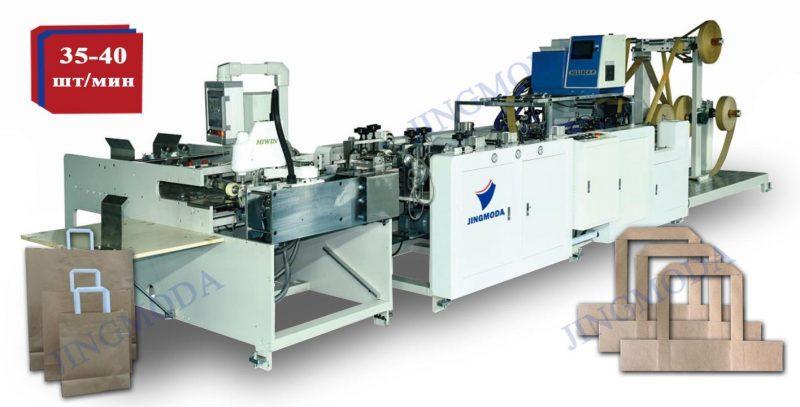 JMD-DGF8P автоматическая машина для вклейки плоских ручек в бумажный пакет